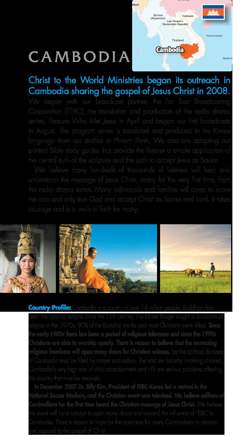 Cambodia text